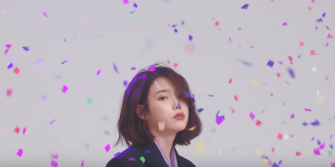 How To Make A Gif A Live Wallpaper Iphone Iu Amp G Dragon Managed To Make Me Fall For Catchy Layered
