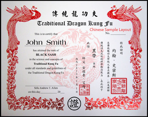 11x14-Red-Phoenix-Japanese-Certificate-Sample1-Ljpg (508×400) d - certificates templates