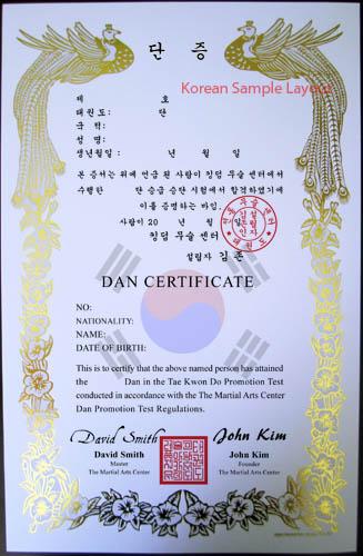 Custom Gold/Red Phoenix Certificates Martial Arts Certificates in - certificate of rank template