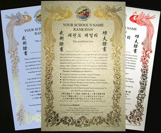 Custom Layout Design \ Printed by Asian Martial Arts Design Text - blank certificate