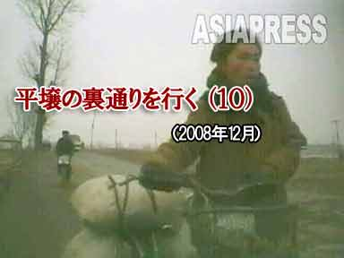 【動画】平壌の裏通りを行く(10)