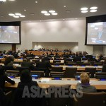 The session of the UN Human Rights Investigation Committee held at the UN headquarters in New York. (April 2014. Photo taken by ISHIMARU Jiro)  ASIAPRESS