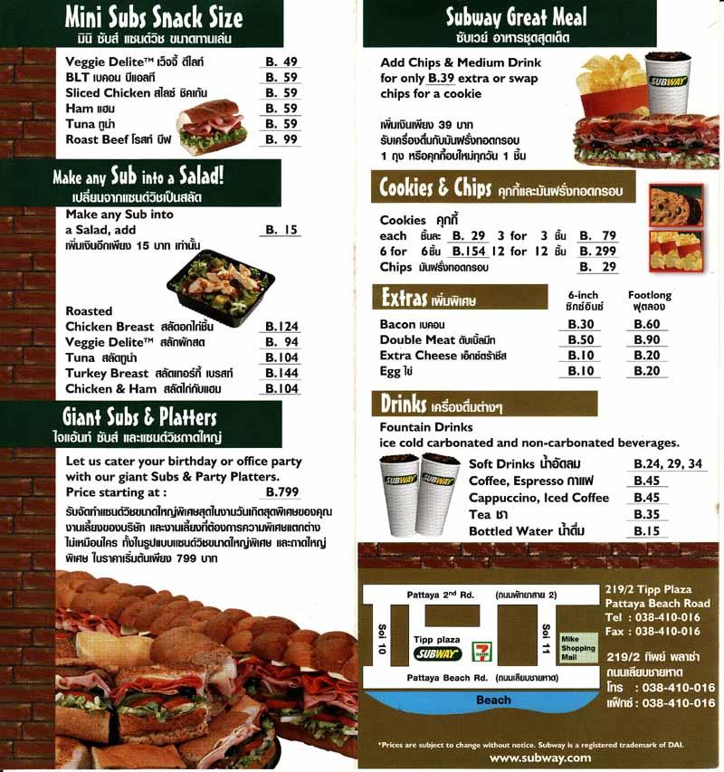 Fast Food Printable Menus