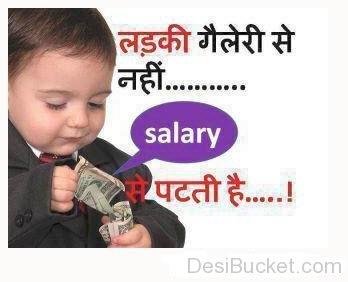 Baby Funny Hindi Joke Image