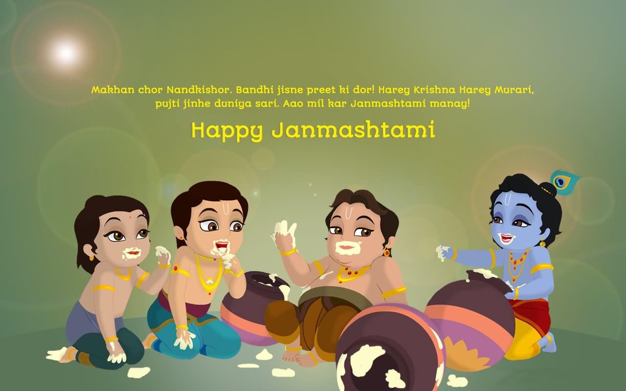 Radhe Krishna Wallpaper With Quotes 40 Best Krishna Janmashtami 2016 Greeting Pictures And Images