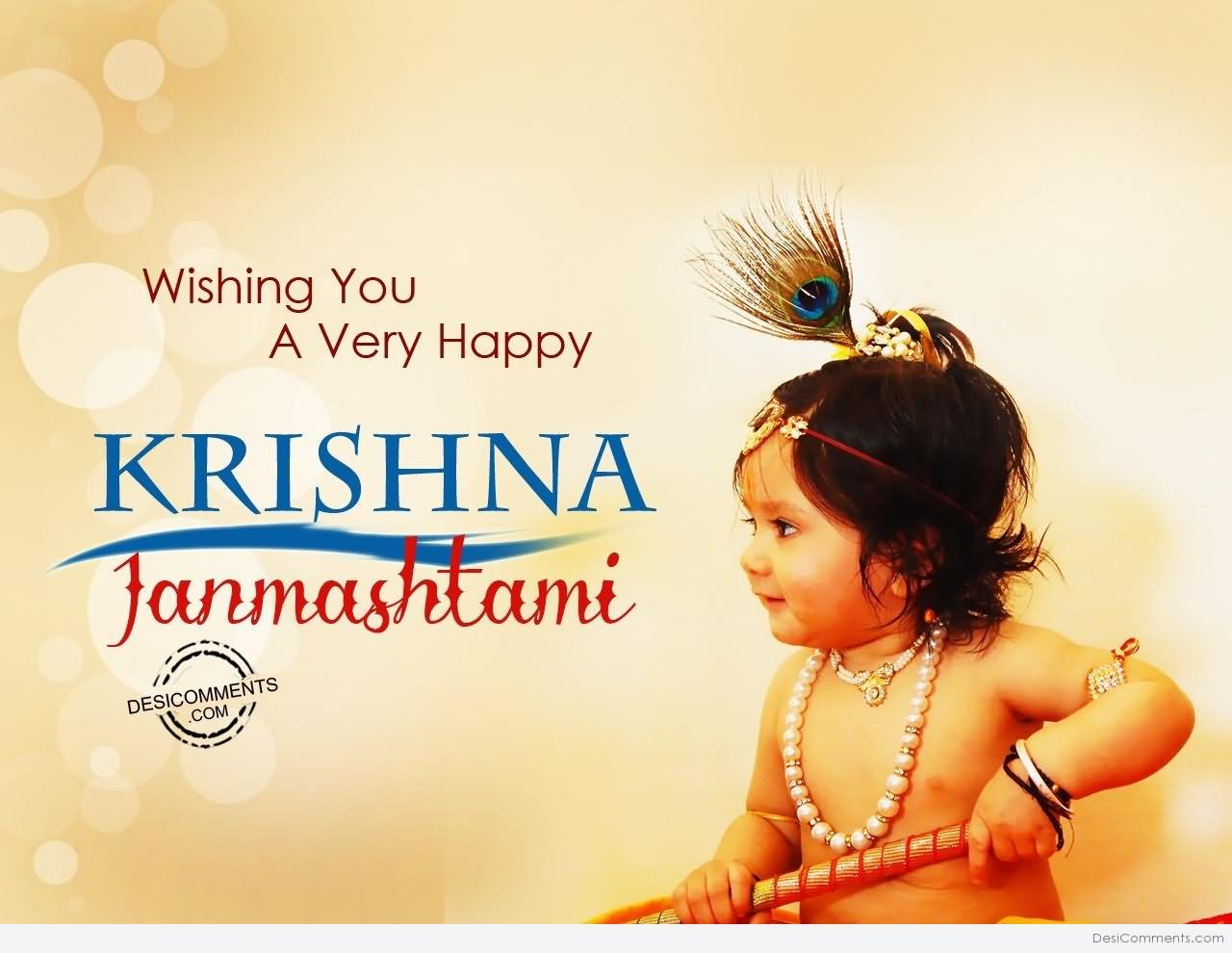 Malayalam Love Quotes Hd Wallpapers 40 Best Krishna Janmashtami 2016 Greeting Pictures And Images