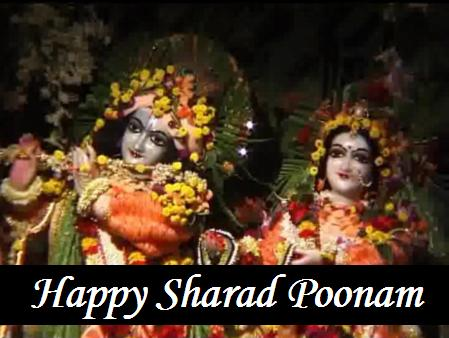 Radhe Krishna Wallpaper With Quotes Happy Sharad Purnima 2016 Beautiful Full Moon Wallpaper Image