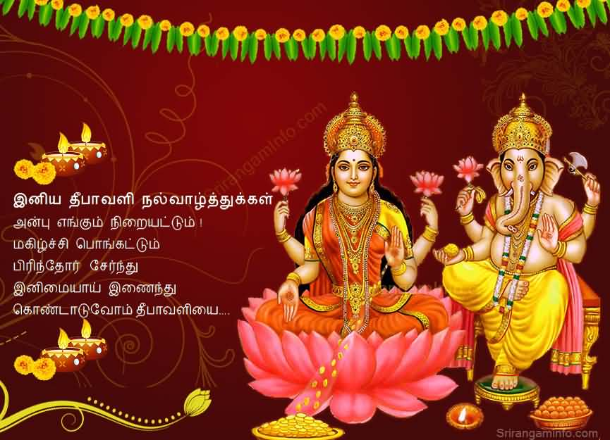 I Love You Pooja 3d Name Wallpaper 60 Most Amazing Diwali Greeting Picture Ideas
