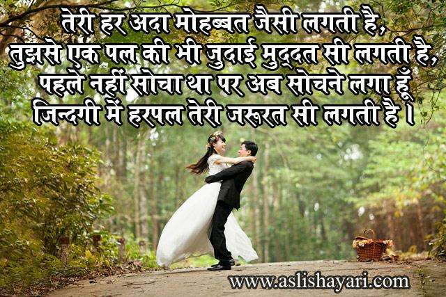 Dosti Quotes In Hindi Wallpaper Hindi Love Shayari Wallpapers Aslishayari Com