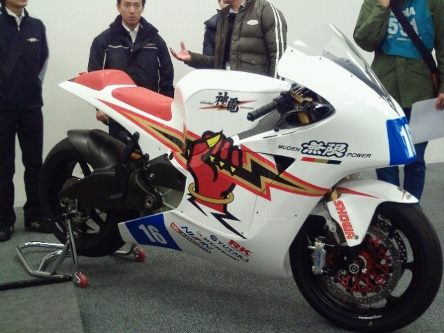 This is the Mugen Shinden (神電) TT Zero Electric Race Bike Mugen TT Zero unveiling 635x476