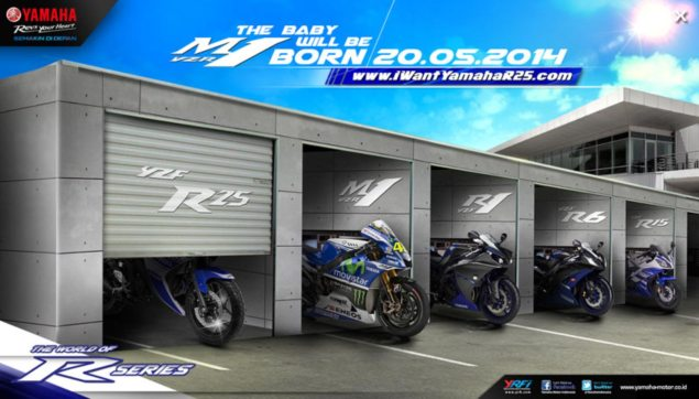 Yamaha YZF R25 Launched Confirmed for May 20th yamaha yzf r25 teaser 635x362