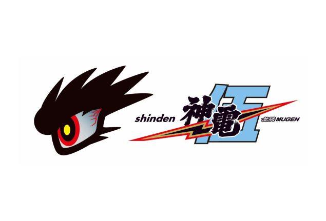 Mugen-Shinden-Go-logo