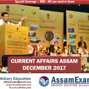 Current Affairs Assam December 2017