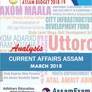 Current-Affairs-Assam-March 2018 - Assamexam