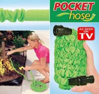 Pocket Hose 50 Feet - As Seen on TV Web Store