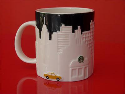 Quoi Ramener De Newyork Mug Starbuck
