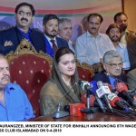 MS MARRIYUM AURANGZEB, MINISTER OF STATE FOR IBNH&LH ANNOUNCING 8TH WAGE BOARD AT NATIONAL PRESS CLUB ISLAMABAD ON 9-4-2018