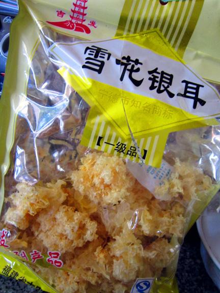 vegan tripe package snow fungus
