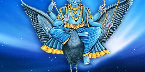 Shani Mahadasha /Sani(Saturn) : 19 years period of hard work, sincerity and disipline