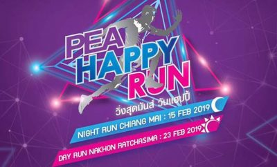 PEA HAPPY RUN 2019 Night Run