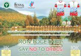 Run Together : Say No to Drugs