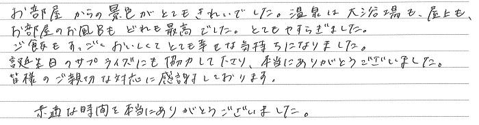 201609_03