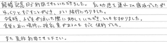 201611_01