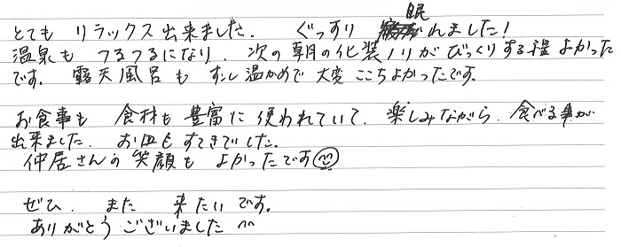 201710_01