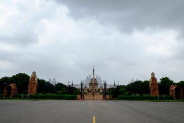 Palazzo presidenziale e ministeri