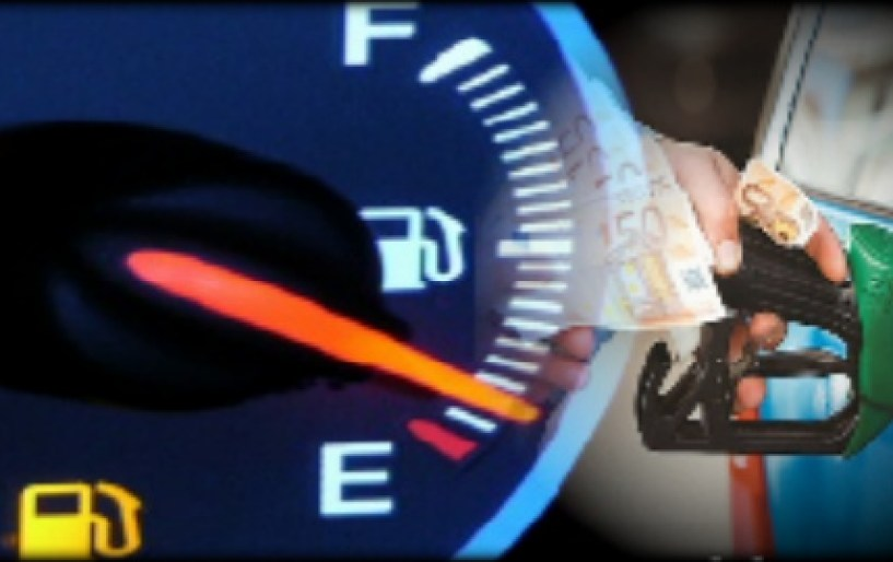 4 tips για οικονομία στη βενζίνη