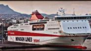 Αυστηρότεροι έλεγχοι στα πλοία των Minoan Lines…