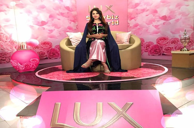 Lux Showbiz World 3