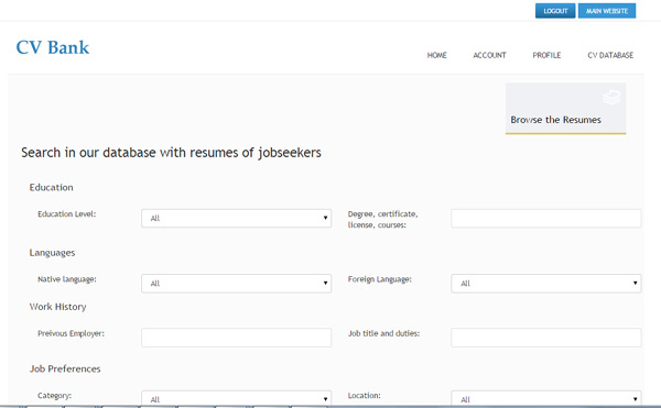 free resume upload php script resumes in the employers admin panel resume finder php script