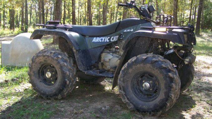 DOWNLOAD Arctic Cat ATV Repair Manual 250 300 400 450 500 550 650 -
