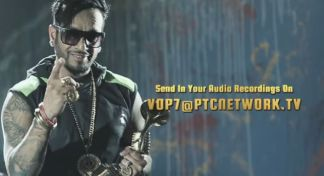 Image result for PTC Voice of Punjab season 7 Auditions Detail