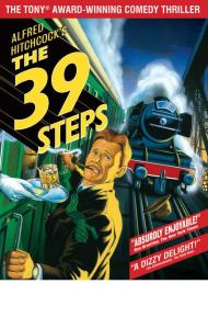 39-steps-auditions