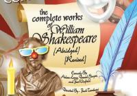 auditions for Shakespeare comedy
