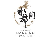China auditions for dancers