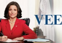 Extras casting call information on 'Veep'