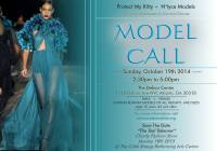 Runway model casting call in the Atlanta area