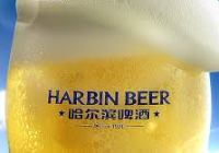 Harbin Beer commercial - auditions for Asian actors / extras