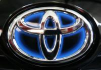 Toyota commercial casting call in the SF Bay area