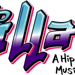 """Open Auditions for """"Illa! A Hip Hop Musical"""" Singers in NYC"""