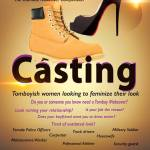 "Casting Makeover Show ""Timbos 2 Stilettos"" in the ATL"