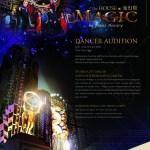 "Toronto Dancer Auditions for ""House of Magic"" Macau, China Performances"