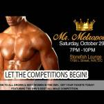 Male Modeling Contest in Washington DC