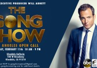 Casting call for ABC's The Gong Show