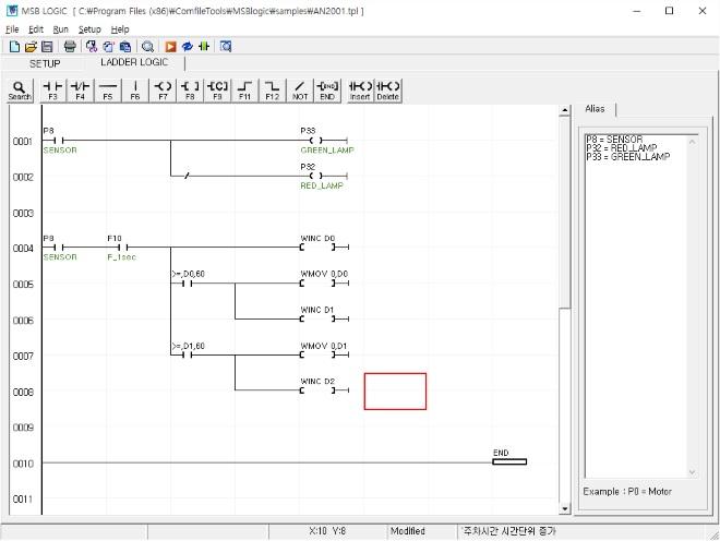 MSB632RA-DC - CuBloc PLC - 20 Inputs, 12 Relays, 8 Analogue, RS232