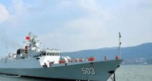 一艘辽宁籍渔船在东海某海域沉没。(网络图片)