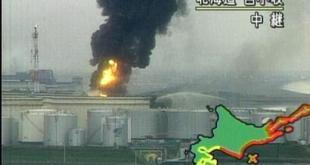 约有100平方公尺烧毁。(网络图片)